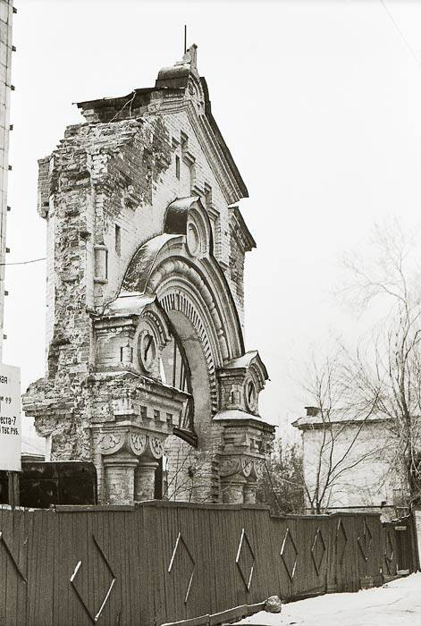 Арка святых врат Владимирской Никольской церкви