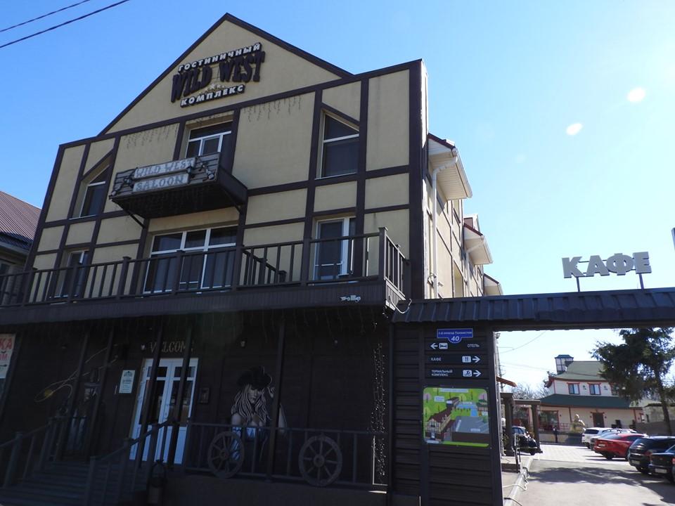 Отель «Wild West»