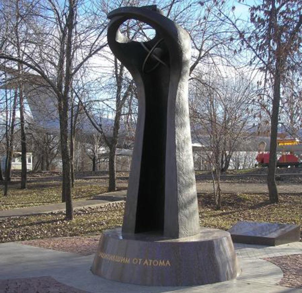 Памятник участникам ликвидации радиационных аварий, катастроф