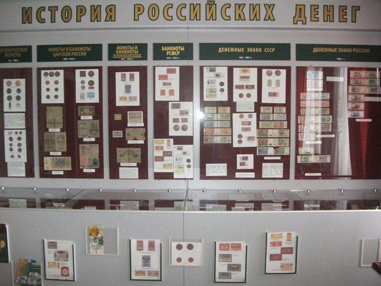Ровенский музей краеведения имени Н. М. Пяхина