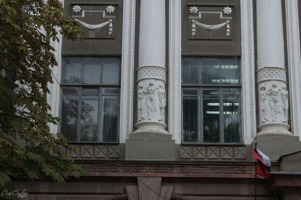 Женская гимназия А. Д. Куффельд