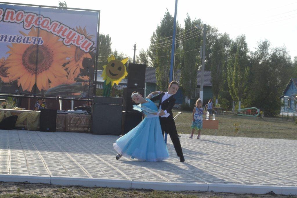"""Фестиваль """"Ершовские подсолнухи"""""""