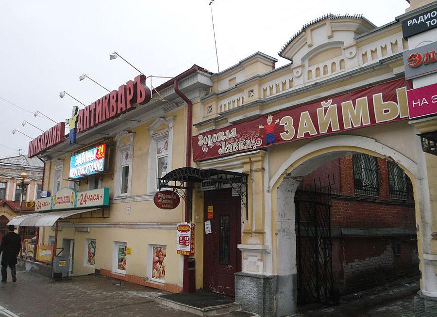 Усадьба А. Д. Егорова