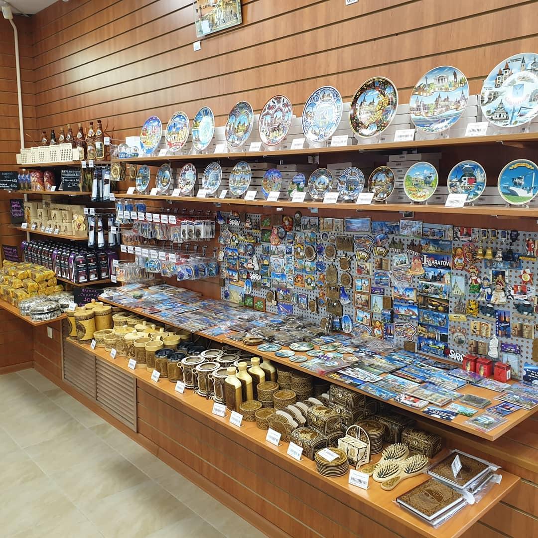 Магазин сувениров «Саратов на Волге»