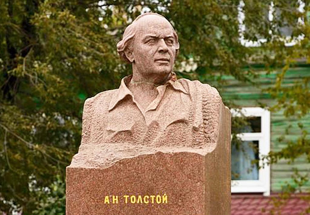 Памятник А. Н. Толстому