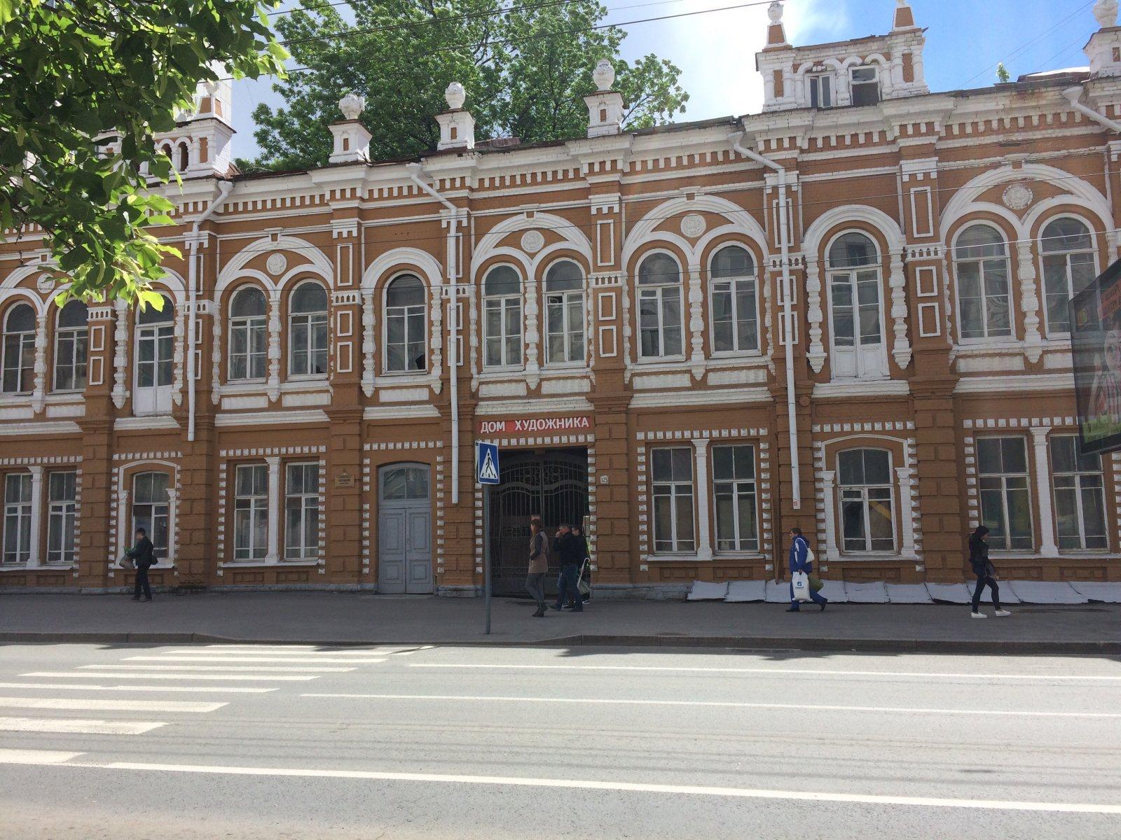 Доходный дом купца А. П. Медведева  (Дом художника)