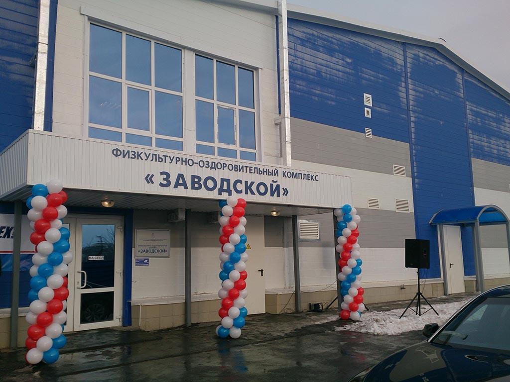 Плавательный бассейн ФОК «Заводской»
