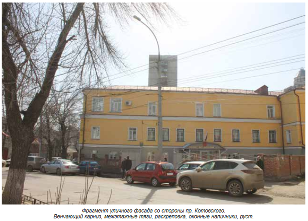 Здание гимназии, где преподавал Н.Г. Чернышевский