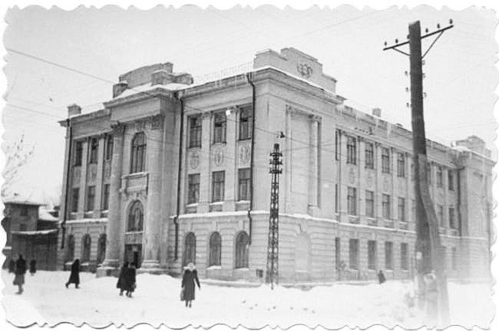 Училище городское
