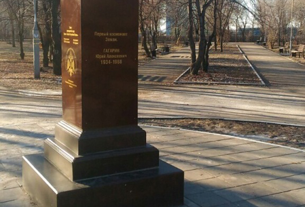 Бюст Ю.А. Гагарина в Комсомольском поселке