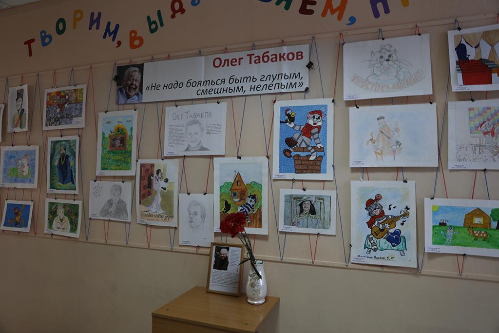 Мужская средняя школа № 18 где учился Олег Табаков