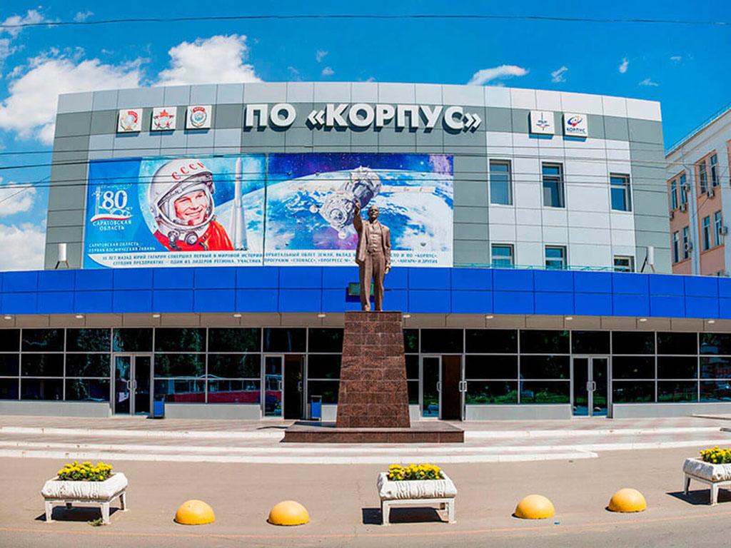 Музей космонавтики им. Г.С. Титова ПО «Корпус»