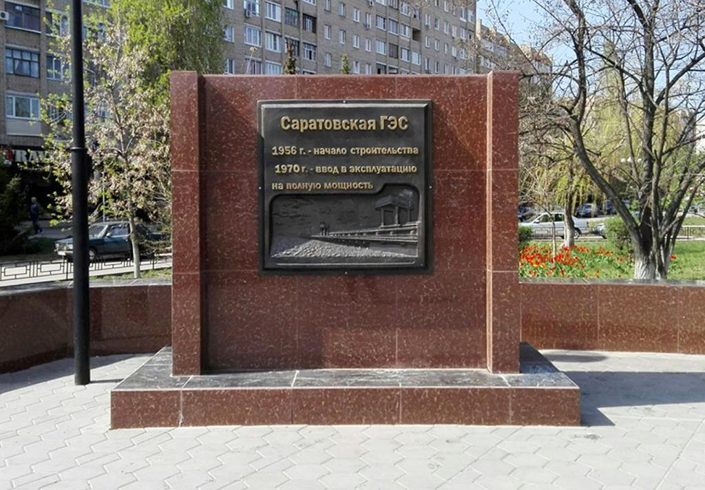 Памятник участникам пяти Всесоюзных ударных комсомольских строек