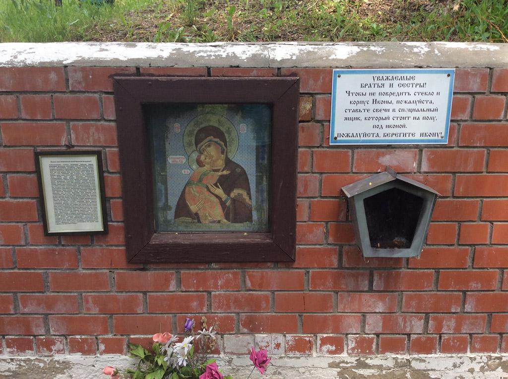 Святой источник иконы Божией Матери «Владимирская»