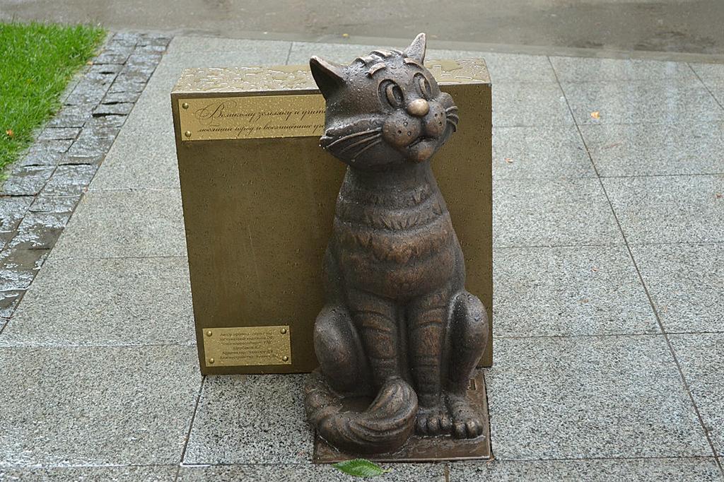 Памятник О. П. Табакову