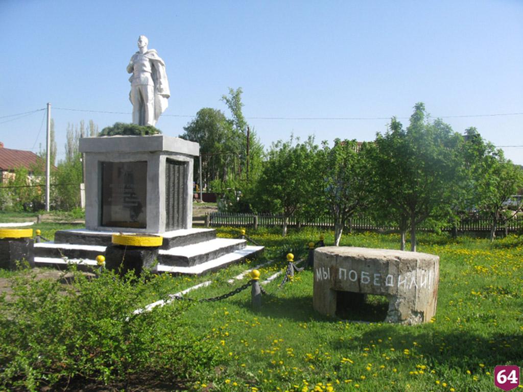Мемориальный комплекс «Вечная слава героям»