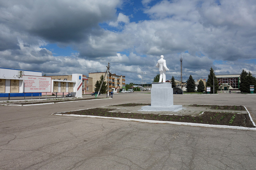Мельница В. К. Малкина и Л. Т. Плотникова