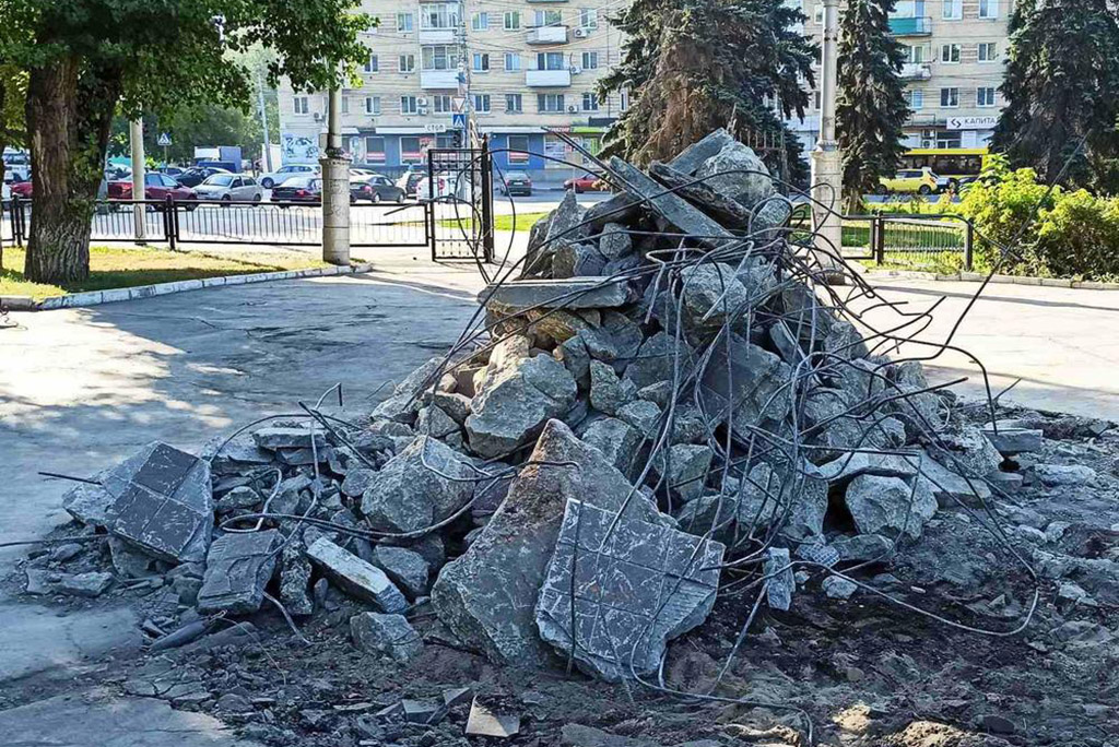 "Арт-объект ""Диалоги о Саратове"""