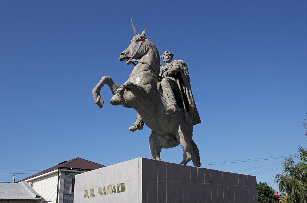Памятник В. И. Чапаеву