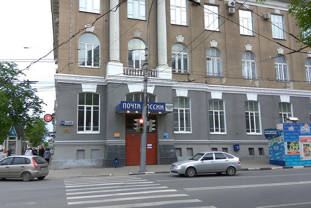 Памятная доска по случаю 100-летия здания Саратовского почтамта