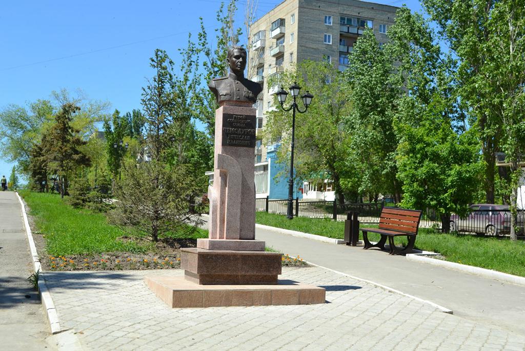 Сквер имени В.И. Чемодурова