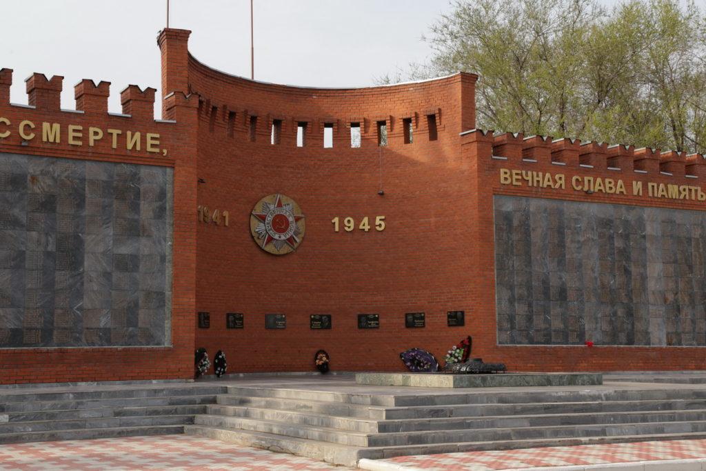 Стена памяти войнов, павших в годы Великой Отечественной войны 1941-1945 гг.