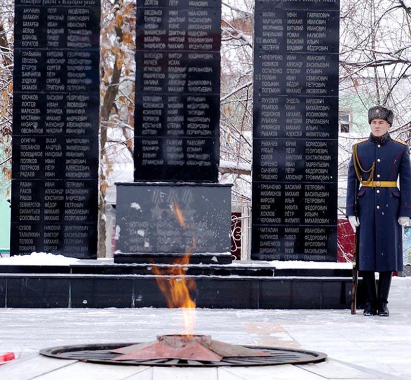 Мемориал «Вечный огонь»