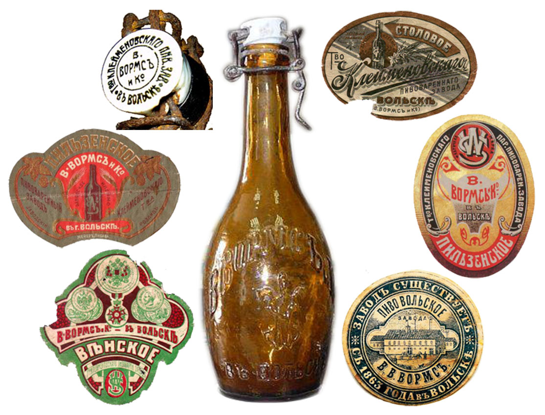 Пивоваренный завод «Вормс»