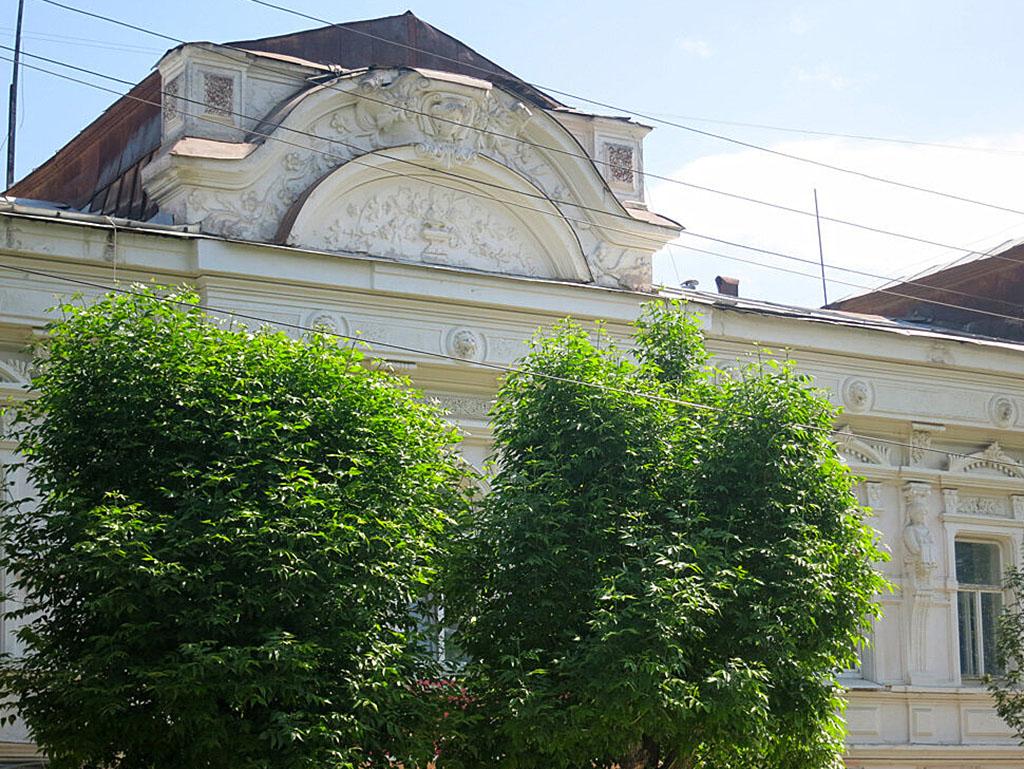 Городской общественный банк