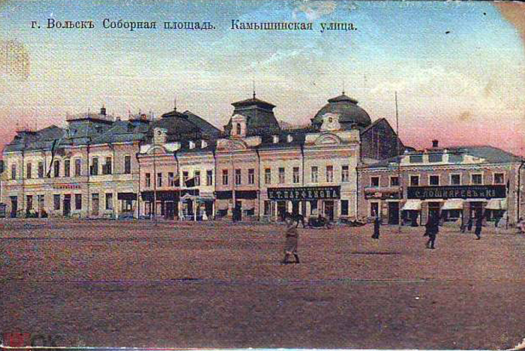 Дом купца Менькова