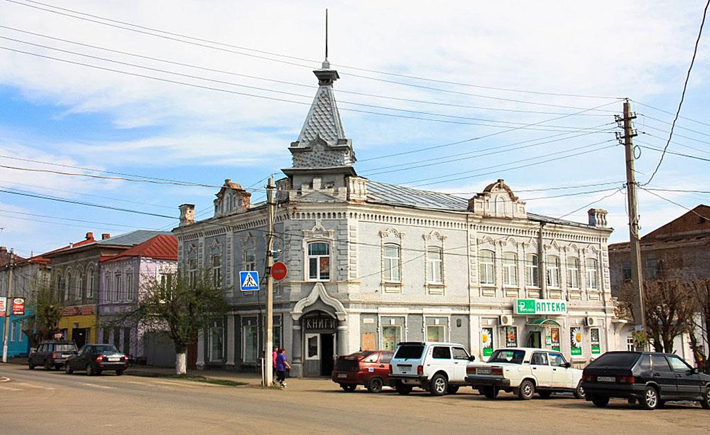 Аптека Снегирёвых