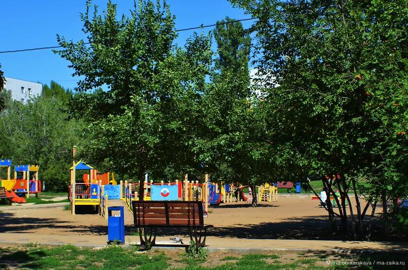 Парк «Территория детства»