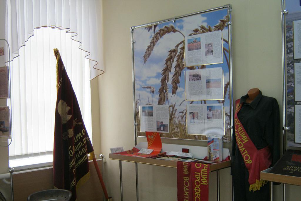Озинский историко-краеведческий музей
