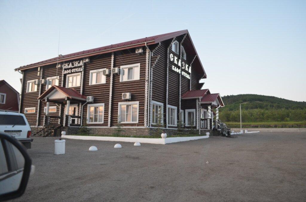 """Отель и кафе """"Сказка"""""""