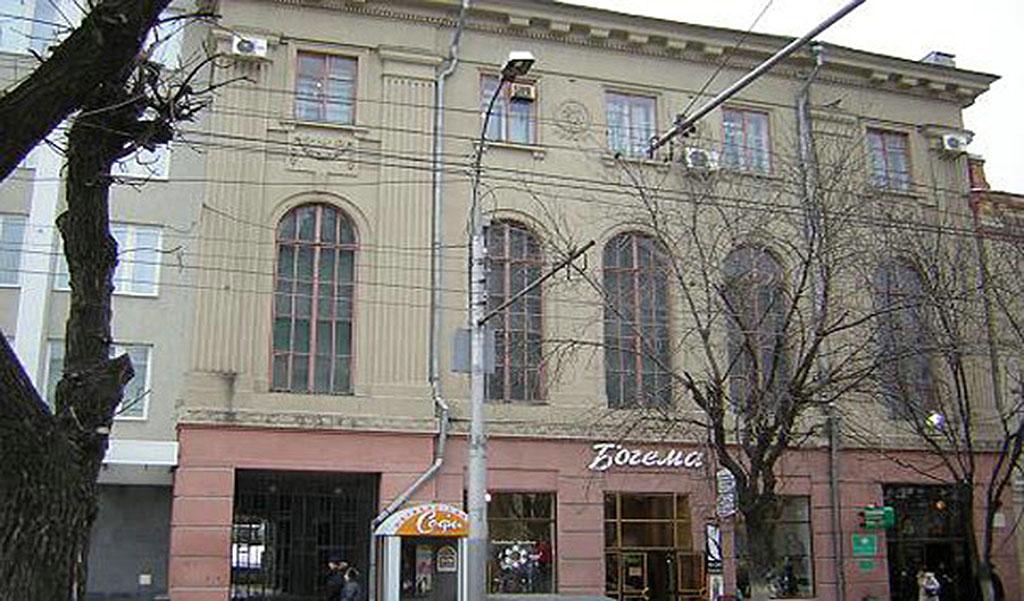 Здание Азово-Донского коммерческого банка