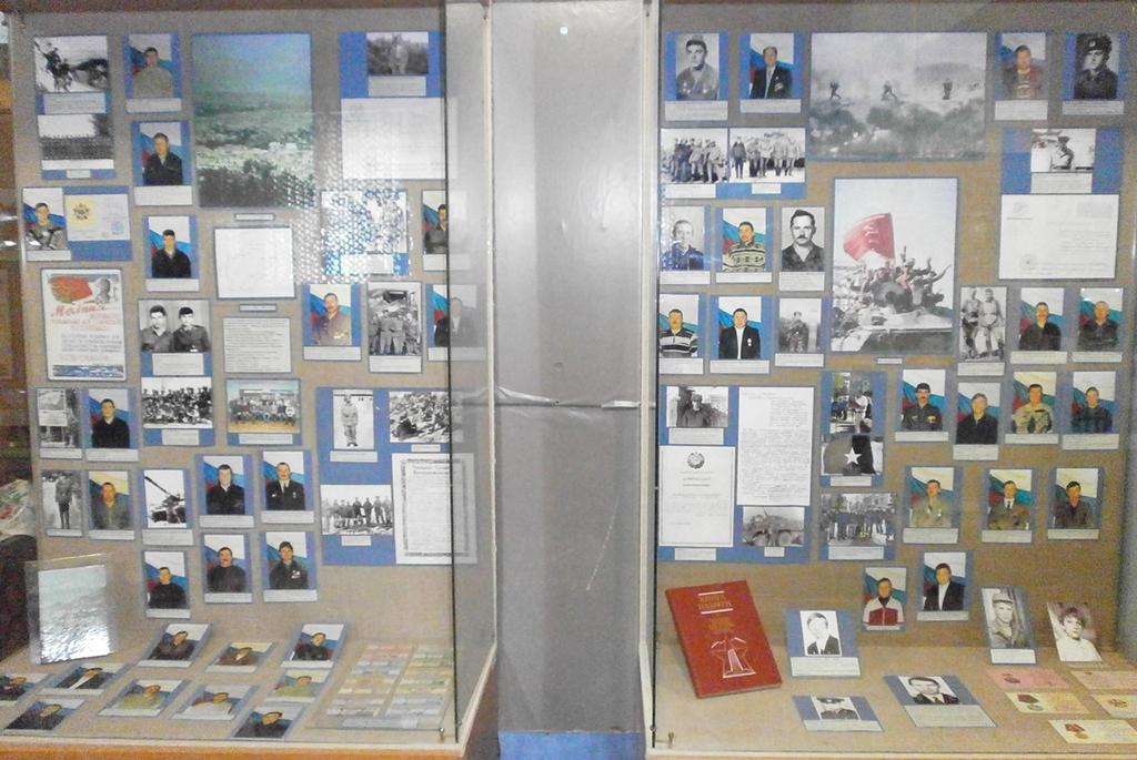 Калининский историко-краеведческий музей