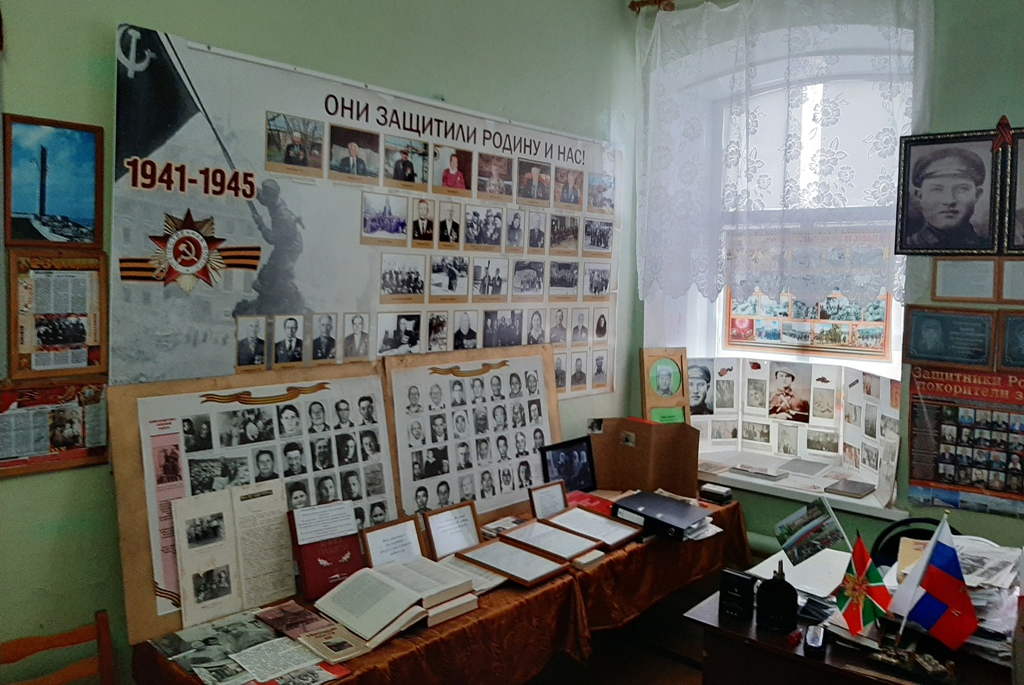 Музей краеведения с. Александров-Гай