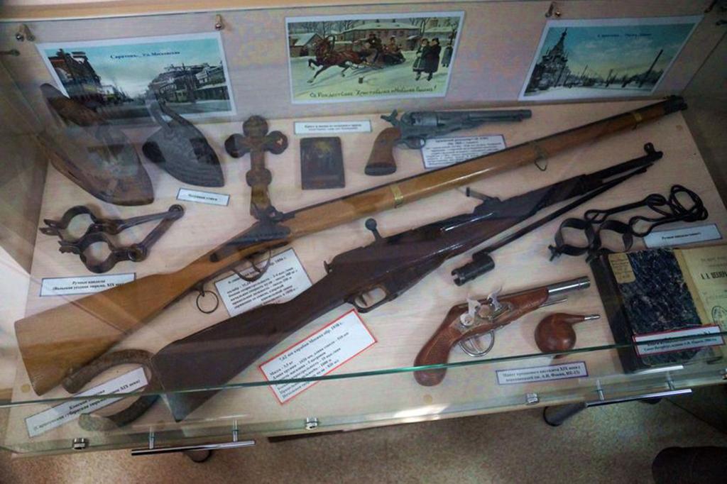 Музей истории УФСИН России по Саратовской области