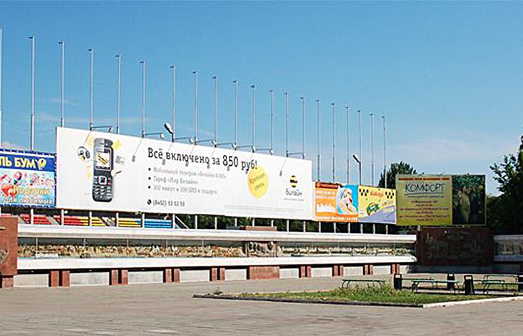 Площадь Чернышевского
