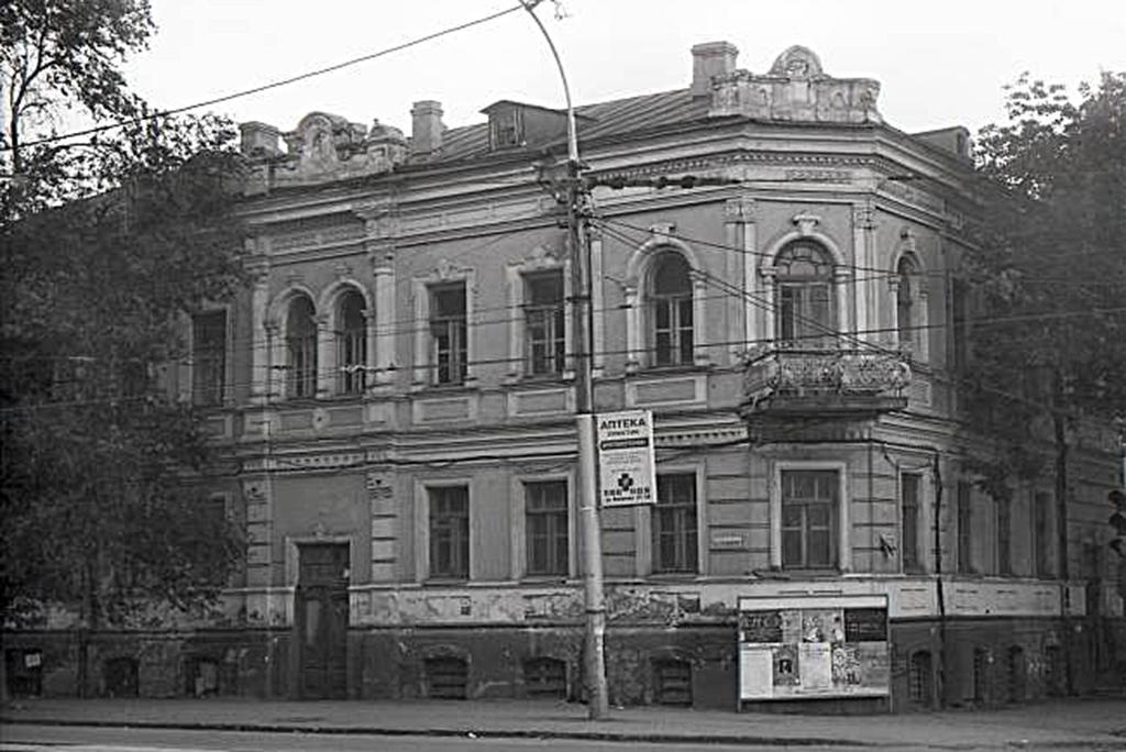 Особняк Виноградова