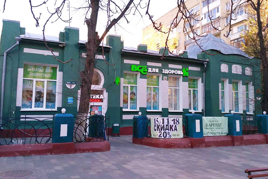 Лечебница гинекологическая Медведевых