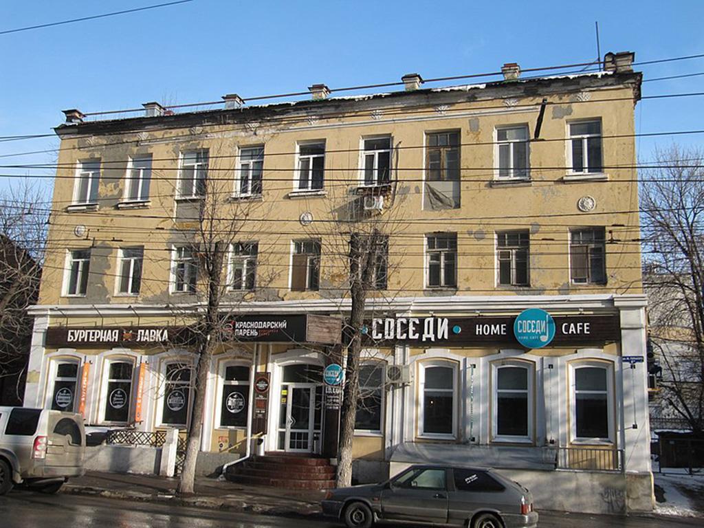 Дом А. А. Масленникова