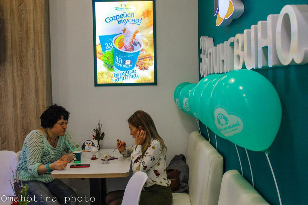 Семейное кафе «33 пингвина»