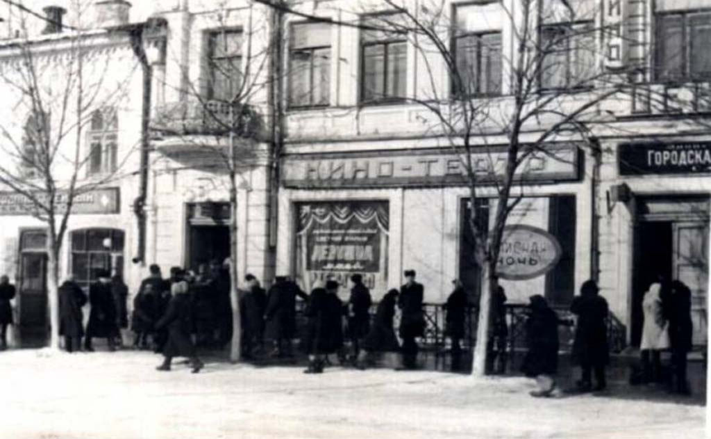 Кинотеатр «Гранд-Мишель»