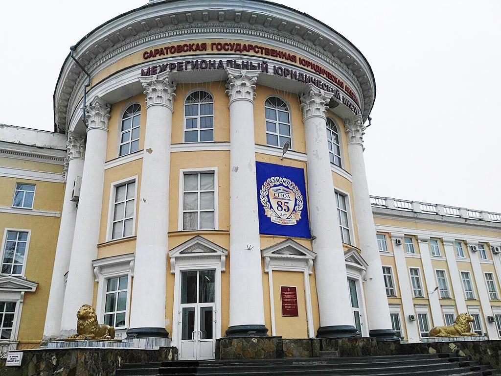 Фабрика-кухня Ленинского района