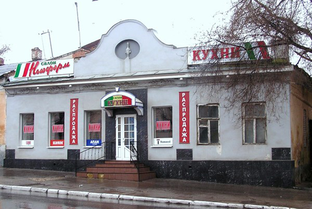Дом прокурора Г. Н. Юренева