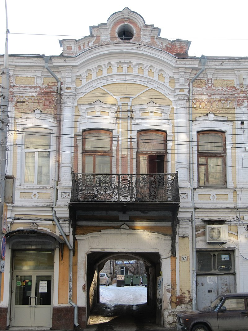 Дом Карепанова
