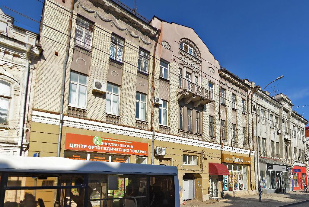 Дом купца И. К. Лаптева (Бывший магазин «Военторг»)