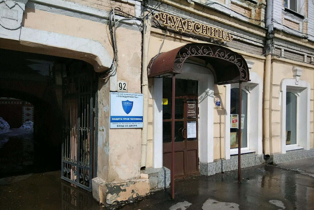 Дом с магазином купца Ф. Я. Дружинина