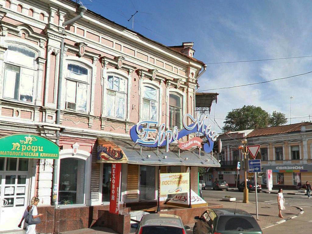 Доходный  дом А. И. Красулина
